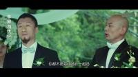 爆笑:你见过离婚典礼吗?葛优主持太搞笑了,整得比结婚还隆重
