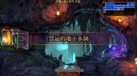 """《赤痕:夜之仪式》角色""""无血""""直播录像03"""