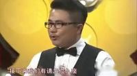 影视风云 孙松自曝是吃货最爱炒肝 标清(270p)(3)