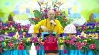海濤法師弘法講座【世間的真理–因果】01