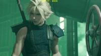 《最终幻想7:重制版》直播录像01
