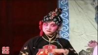 曲剧《严嵩要饭》第04集