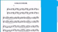 【冰咖啡主讲】管弦乐配器法