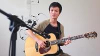 光年之外 - 邓紫棋 阿隆老师吉他独奏
