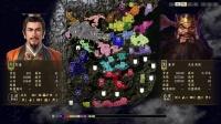 三国志14威力加强版二袁版本01—平原刘备崛起
