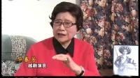 粉墨春秋:最浪漫的事——舞台姐妹戚雅仙毕春芳(四)