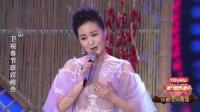 湖南春晚:雷佳回娘家过小年,一首醴陵民歌,古灵精怪尽显地方色