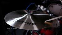 海平HPA系列吊镲Crash18寸/重音镲/碎音镲/强音镲/武汉海平镲/架子鼓/爵士鼓演奏