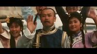 南拳王1984插曲:遂我英雄愿
