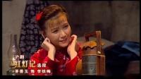 名家名段 沪剧 韩玉敏-当家花旦1 120615