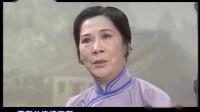 名家名段 丁是娥和她的丁派艺术(2) 120106