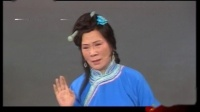 名家名段 丁是娥和她的丁派艺术(3) 120107
