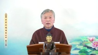 劉素雲老師 - 無量壽經 複講 第二回 第1集