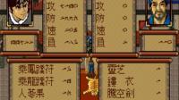 妖魔道游戏流程第3期