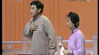 """名家名段任你点(899)邵滨孙和他的""""邵派""""艺术(1)"""