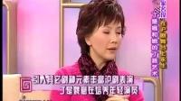 """名家名段任你点(901)邵滨孙和他的""""邵派""""艺术(3)"""
