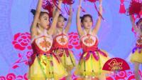 1525 舞蹈 《红红的中国结》