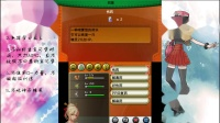 3DS《精灵宝可梦Y》限制条件挑战流程 P2