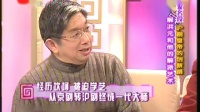 名家名段:沪剧解洪元和解派艺术