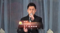 京剧【让徐州】孙卫安(2017年山东烟台演出)