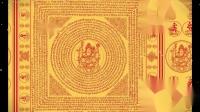 【大隨求陀羅尼咒】「財富、健康、長壽、求生淨土、成佛;一切所求皆如願#海濤法師#陳泇均唱誦#陳振國作曲#佛教音樂