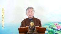 劉素雲老師 - 無量壽經 複講 第二回 第4集
