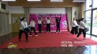 生活映像:舞蹈《喜洋洋中国年》元悦幼儿园老师表演-庆元旦文艺汇演