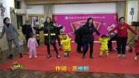 生活映像:亲子舞蹈《好宝宝》绵阳元悦国学幼儿园庆元旦文艺汇演
