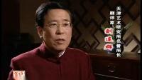 """绝版赏析:周信芳的传奇人生 第07集 """"海派""""的舞台创作"""