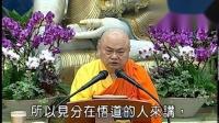 1-1 大方廣佛華嚴經(9)