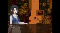 黑暗童话【幽暗森林里的糖果屋】中文实况04结局一:追逐白兔的少女