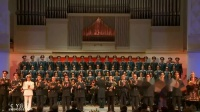 Прощание славянки向斯拉夫女人告别 - 18年亚历山德罗夫红旗歌舞团成立90周年音乐会(C Y试音版)