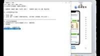 C#上位机的第一课(20.12.8)