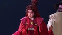 北方昆曲剧院:赵氏孤儿(4)
