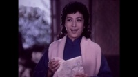 山城雪1980插曲:想延安