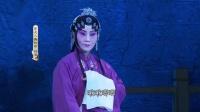 昆剧《白罗衫》02 江苏省苏州昆剧院