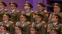 Амурские волны阿穆尔河之波 - 亚历山德罗夫红旗歌舞团)(C Y无损试音版)