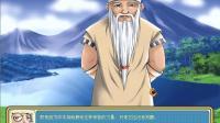 《虚拟人生3》秦叔带你重温经典国产神作02