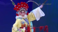 昆山当代昆剧院:顾炎武(4)
