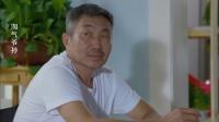 淘氣爺孫:嘉樂終於主動學會做家務了,王東和薇薇欣慰欽佩王有才
