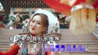 2021 美满新年(刘燕燕)