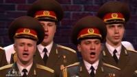 Марш Артиллеристов斯大林炮兵进行曲 - 亚历山德罗夫红旗歌舞团(C Y试音版)