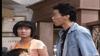外来媳妇本地郎:阿宗不带天庥上街,天庥要砸餐厅招牌了
