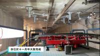 香港新过海列车隧道进度理想 (2021年1月)