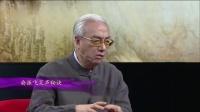 黄蕾访谈:昆坛大师蔡正仁(上)(1)