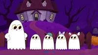 Five Little Ghosts Halloween Song