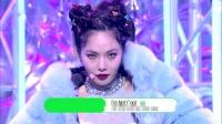 [LIVE] HyunA(金泫雅) - I'm Not Cool (210129 音乐银行)