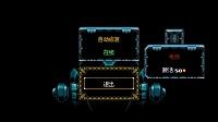 《赛博暗影》实况解说04:反应器