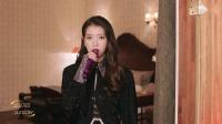 [MV] IU - Celebrity [Special Clip]