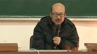 王东岳老师演讲的 西方哲学 01